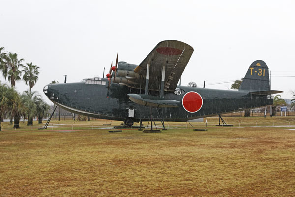 "Kawanishi  H8K 二式大型飛行艇 (Type 2 Large Flying Boat, Allied codename ""Emily"") -- photo by Joe May"
