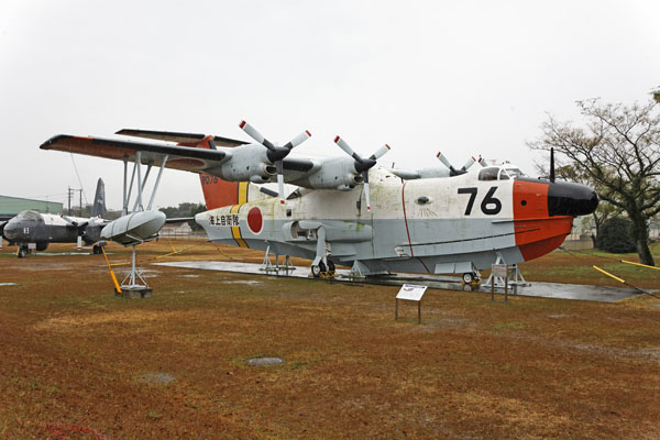 ShinMaywa US-1A -- photo by Joe May