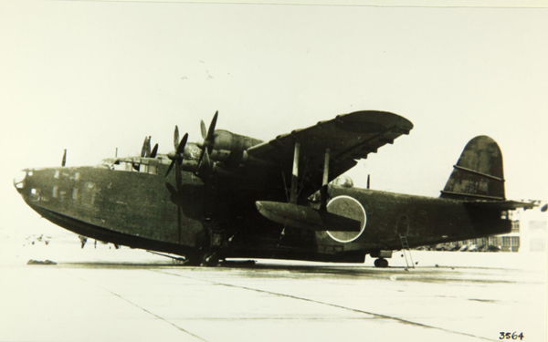 """Kawanishi """"Emily"""" — photo from the San Diego Air & Space Museum archive"""