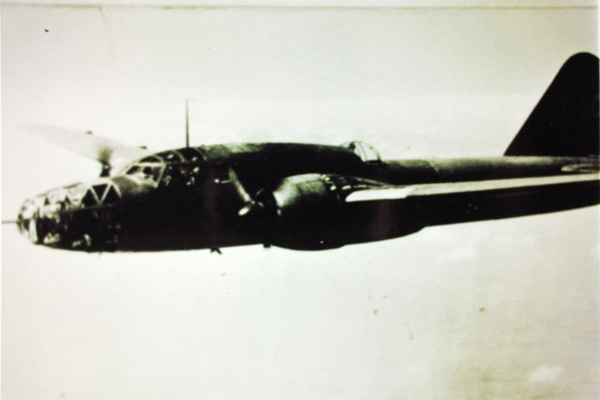"""Mitsubishi Ki-67 Hiryu (飛龍 Flying Dragon / Allied reporting name """"Peggy"""") — San Diego Air & Space Museum archive photo"""
