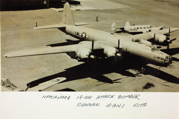 "Nakajima G8N Renzan ((連山 Mountain Range / Allied reporting name ""Rita"") — San Diego Air & Space Museum archive photo"