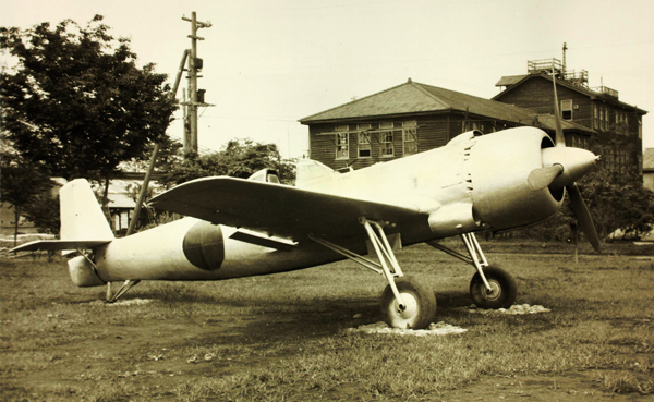 Nakajima Ki-115 Tsurgi (剣 Sabre) — San Diego Air & Space Museum archive photo