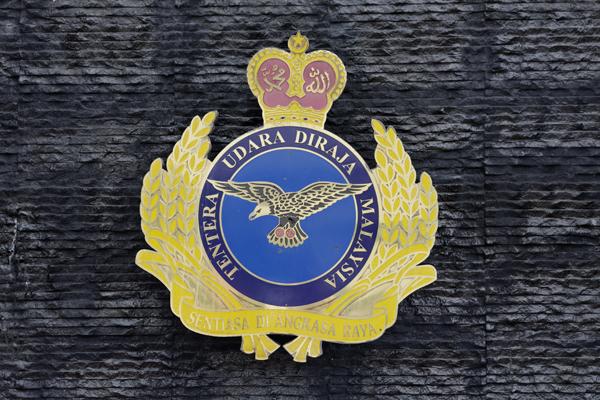 Symbol of the Royal Malaysian Air Force — photo by Joseph May