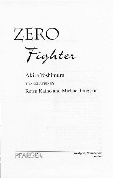 Zero Fighter by Akira Yoshimura